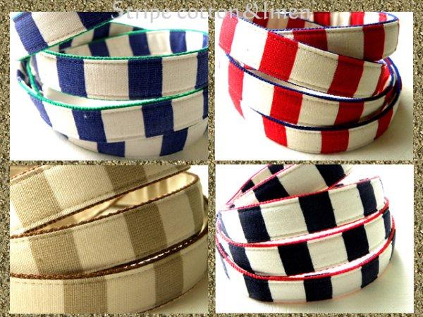 画像1: 綿麻 Stripe