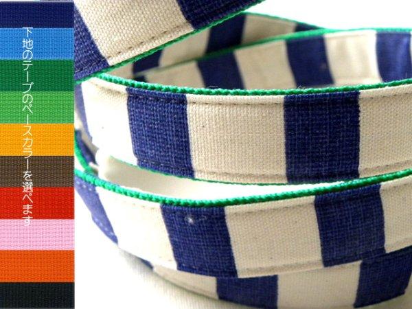 画像2: 綿麻 Stripe