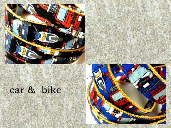 画像1: car&バイク
