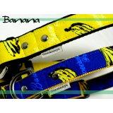 BANANA-バナナ