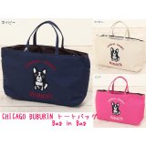 CHICAGO BUBURIN バッグインBag