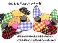 画像6: 【パグorフレブル】POP顏パッチ カラーネップスウェット(グレー)