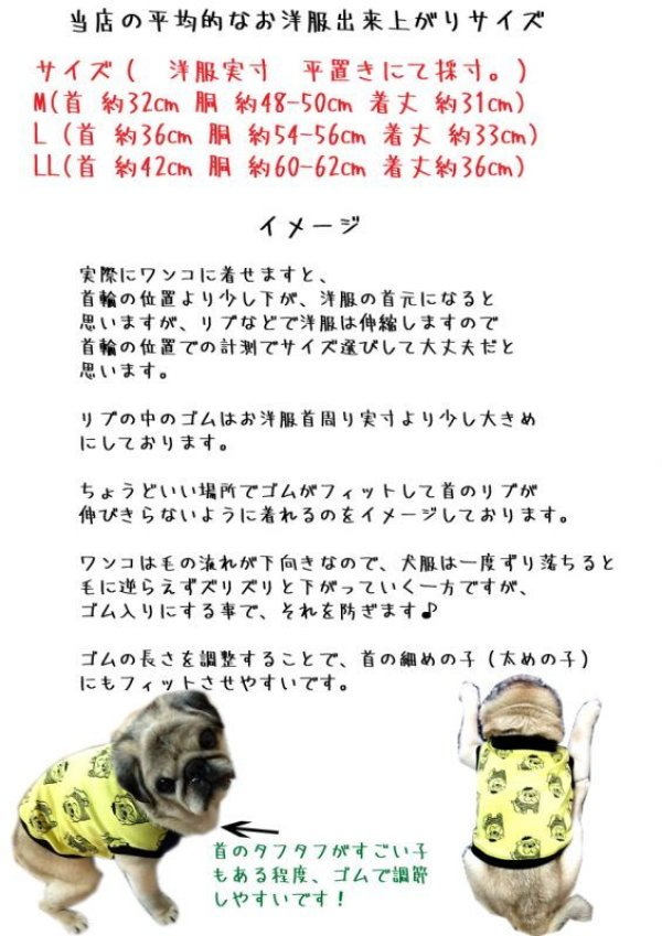 画像4: 小さいサイズ Sサイズ【メッシュ変更可】ナマケモノ柄タンク -輸入ニットー