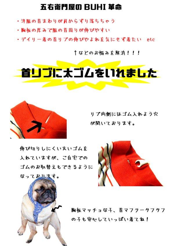 画像4: 【受注製作】起毛レオパード(緑・リブカーキ)